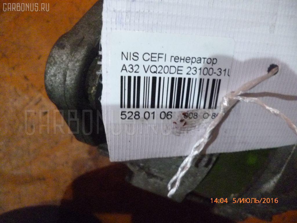Генератор NISSAN CEFIRO A32 VQ20DE Фото 6