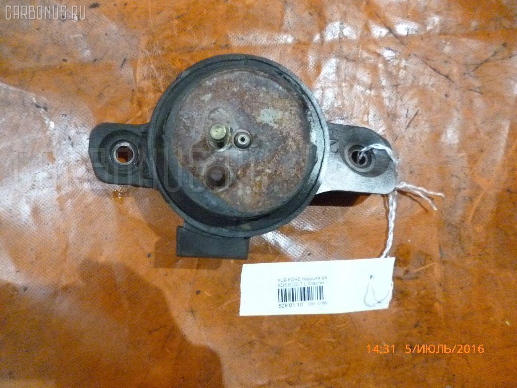 Подушка двигателя SUBARU FORESTER SG5 EJ20T. Фото 1