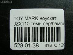 Ноускат Toyota Mark ii JZX110 Фото 4