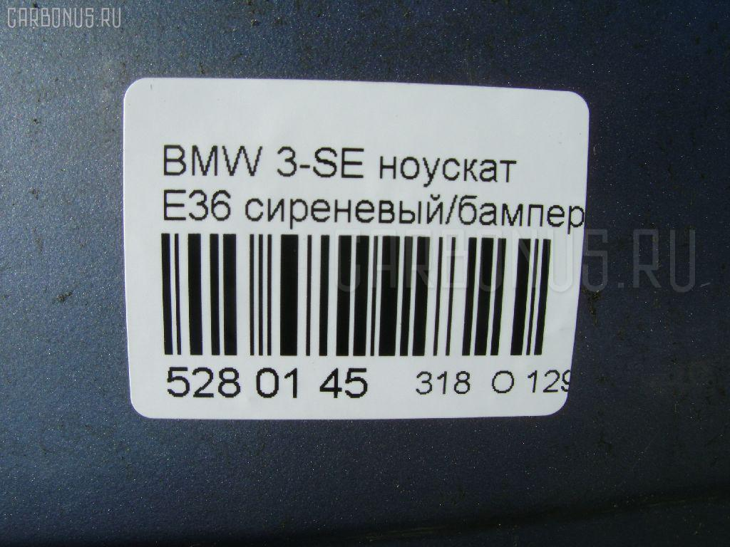 Ноускат BMW 3-SERIES E36 Фото 3