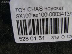 Ноускат Toyota Chaser SX100 Фото 3