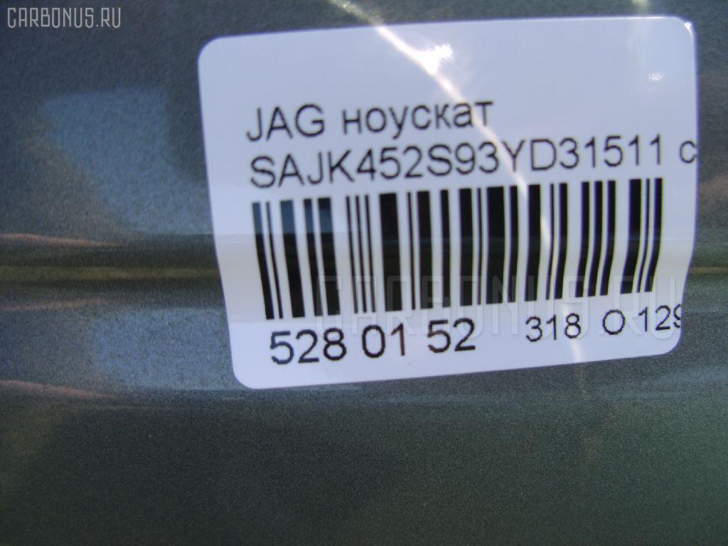 Ноускат JAGUAR x-type Фото 3