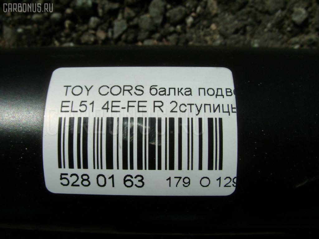 Балка подвески TOYOTA CORSA EL51 4E-FE Фото 2