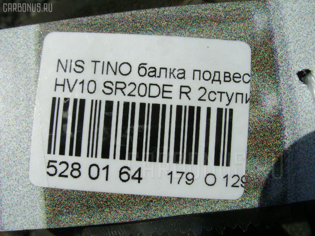 Балка подвески NISSAN TINO HV10 SR20DE Фото 3