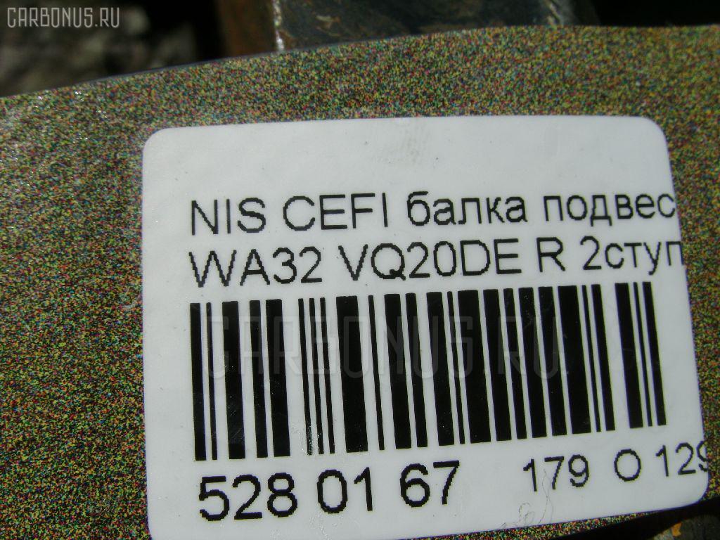 Балка подвески NISSAN CEFIRO WA32 VQ20DE Фото 3