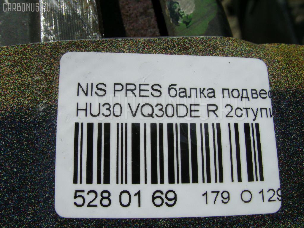 Балка подвески NISSAN PRESAGE HU30 VQ30DE Фото 3