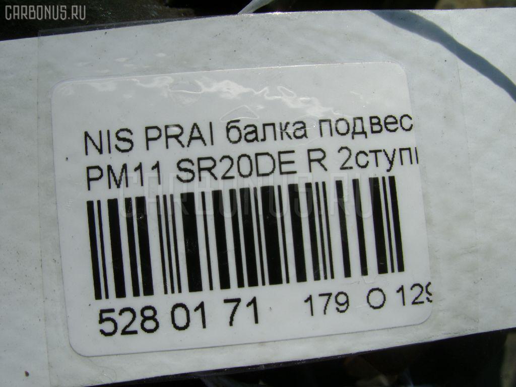 Балка подвески NISSAN PRAIRIE JOY PM11 SR20DE Фото 3