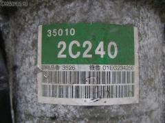 КПП автоматическая TOYOTA CHASER SX100 4S-FE Фото 5
