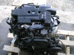 Двигатель Mitsubishi Pajero io H66W 4G93 Фото 5