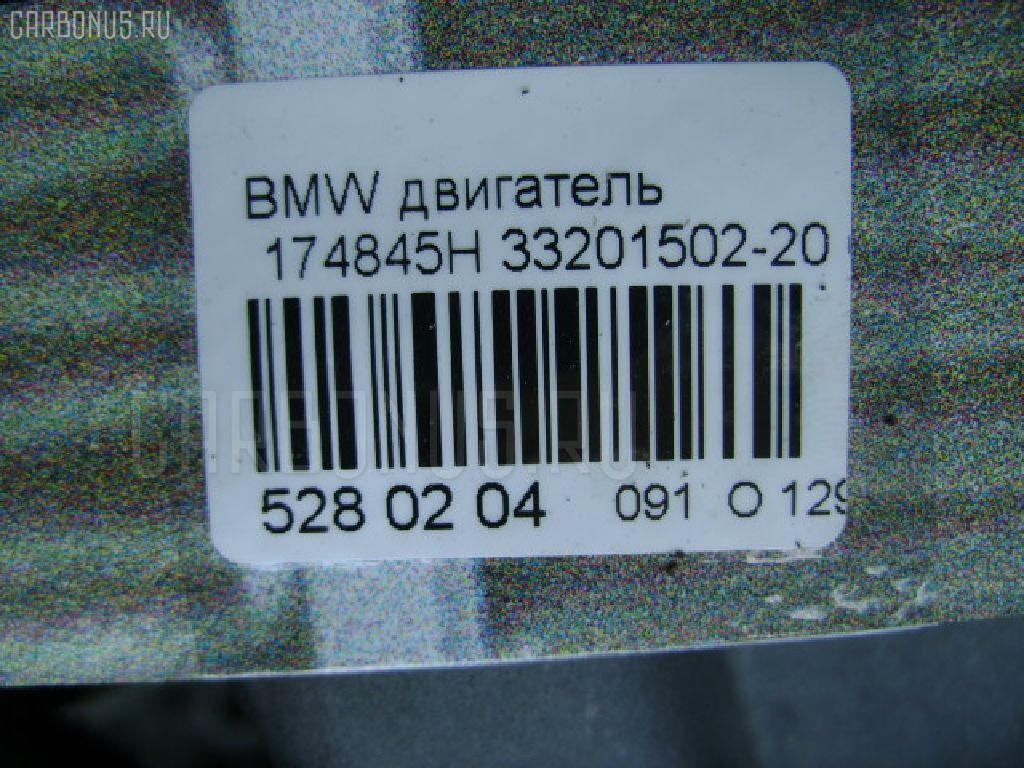 Двигатель BMW 3-SERIES E36-CB62 M52-206S3 Фото 7