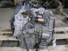 б/у КПП автоматическая HONDA CIVIC EU1 D15B