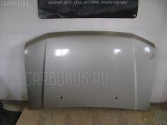 Капот Mitsubishi Pajero io H66W Фото 1