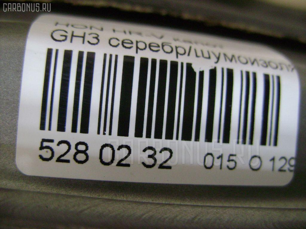 Капот HONDA HR-V GH3 Фото 3