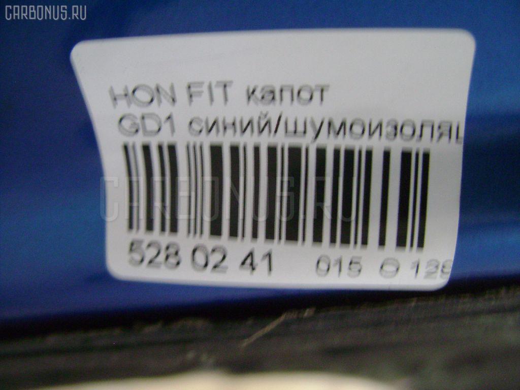 Капот HONDA FIT GD1 Фото 5
