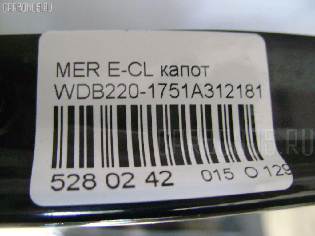 Капот MERCEDES-BENZ E-CLASS W220175 Фото 3