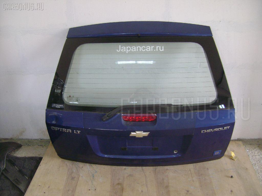 Дверь задняя Chevrolet Optra lt Фото 1