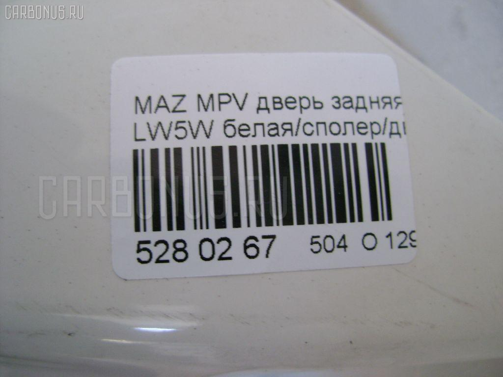 Дверь задняя MAZDA MPV LW5W Фото 3