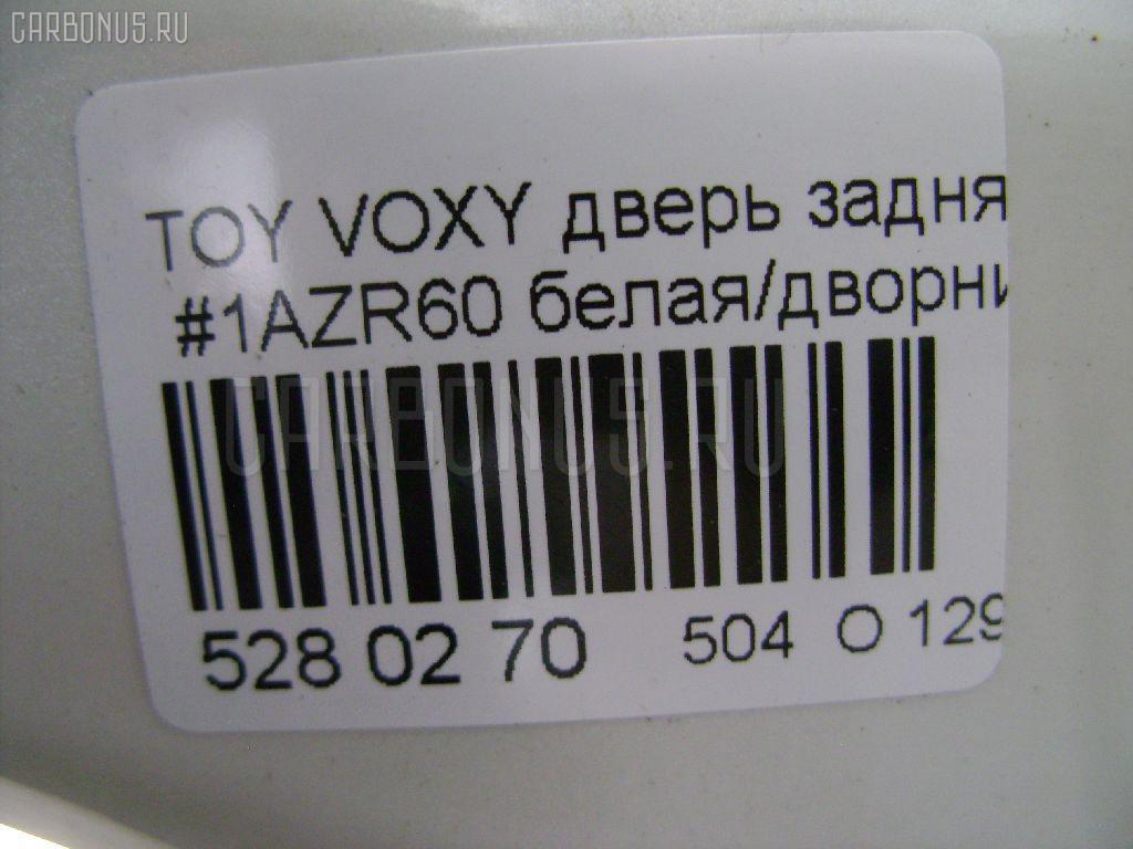 Дверь задняя TOYOTA VOXY AZR60 Фото 4