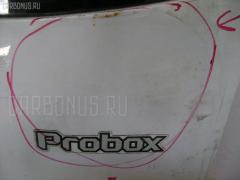 Дверь задняя Toyota Probox NCP51 Фото 1