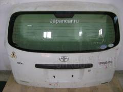 Дверь задняя Toyota Probox NCP51 Фото 3