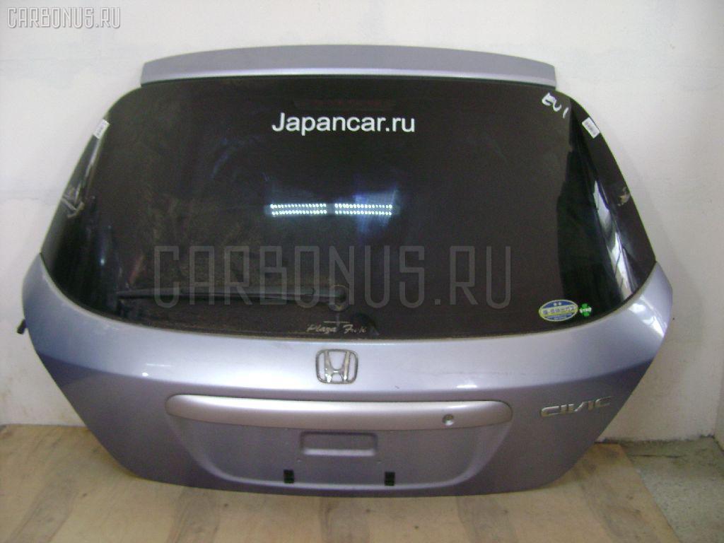 Дверь задняя Honda Civic EU1 Фото 1