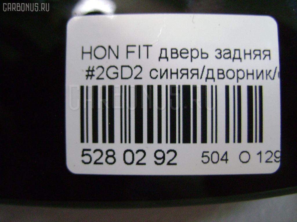 Дверь задняя HONDA FIT GD2 Фото 4
