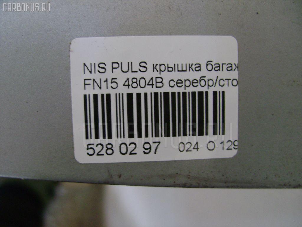 Крышка багажника NISSAN PULSAR FN15 Фото 4