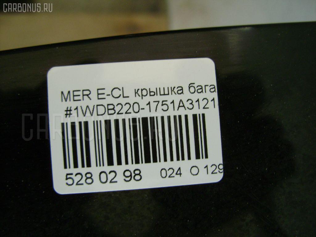 Крышка багажника MERCEDES-BENZ E-CLASS W220175 Фото 5