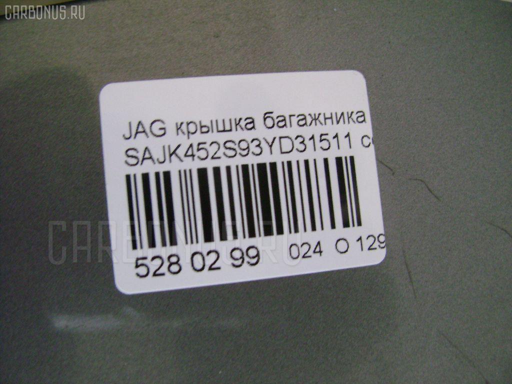 Крышка багажника JAGUAR x-type Фото 3