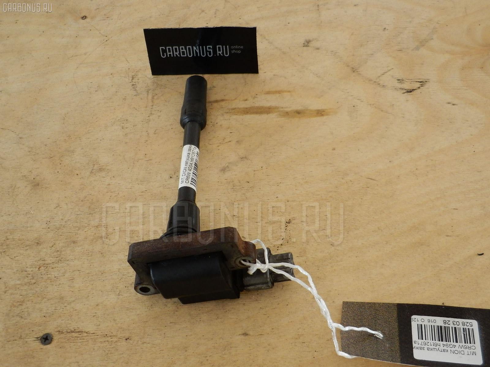 Катушка зажигания MITSUBISHI DION CR6W 4G94 Фото 3