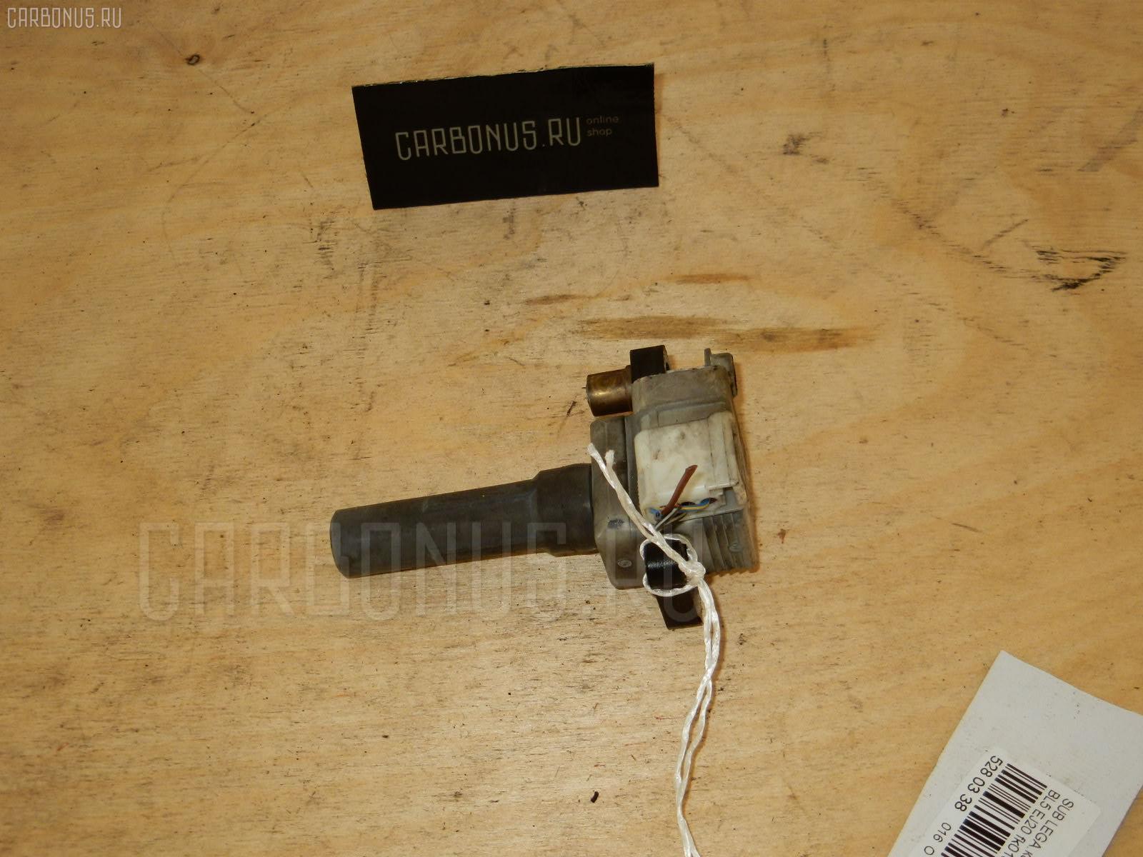 Катушка зажигания SUBARU LEGACY BL5 EJ20. Фото 7