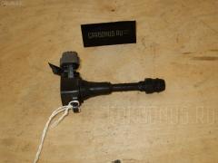 Катушка зажигания NISSAN ELGRAND E51 VQ35DE 22448 8J115