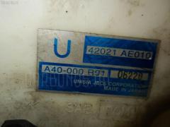 Бензонасос SUBARU LEGACY WAGON BH5 EJ206 Фото 3