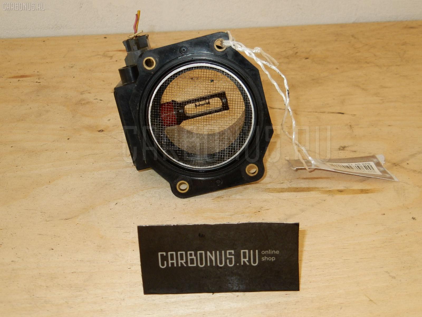 Датчик расхода воздуха SUBARU LEGACY WAGON BG5 EJ20 Фото 1