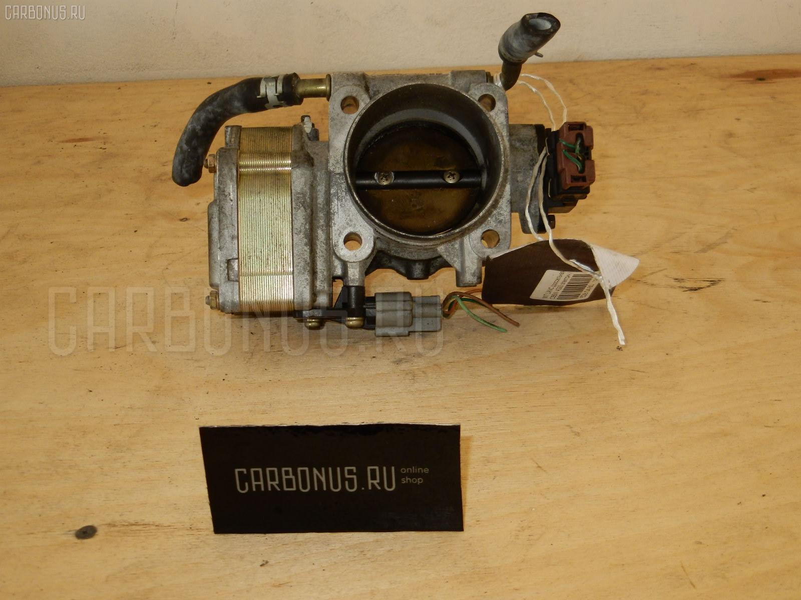 Дроссельная заслонка Mitsubishi Lancer cedia wagon CS5W 4G93 Фото 1