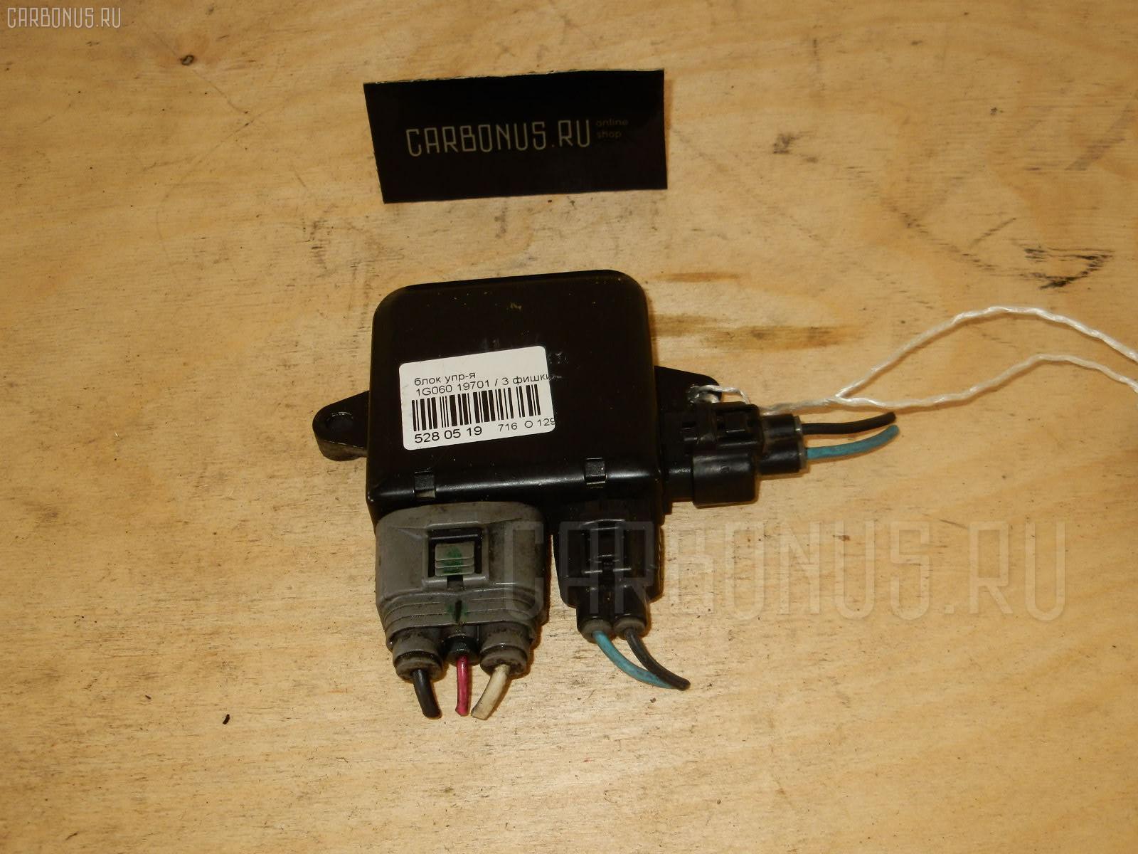 Блок управления вентилятором AIRTREK CU2W Фото 1