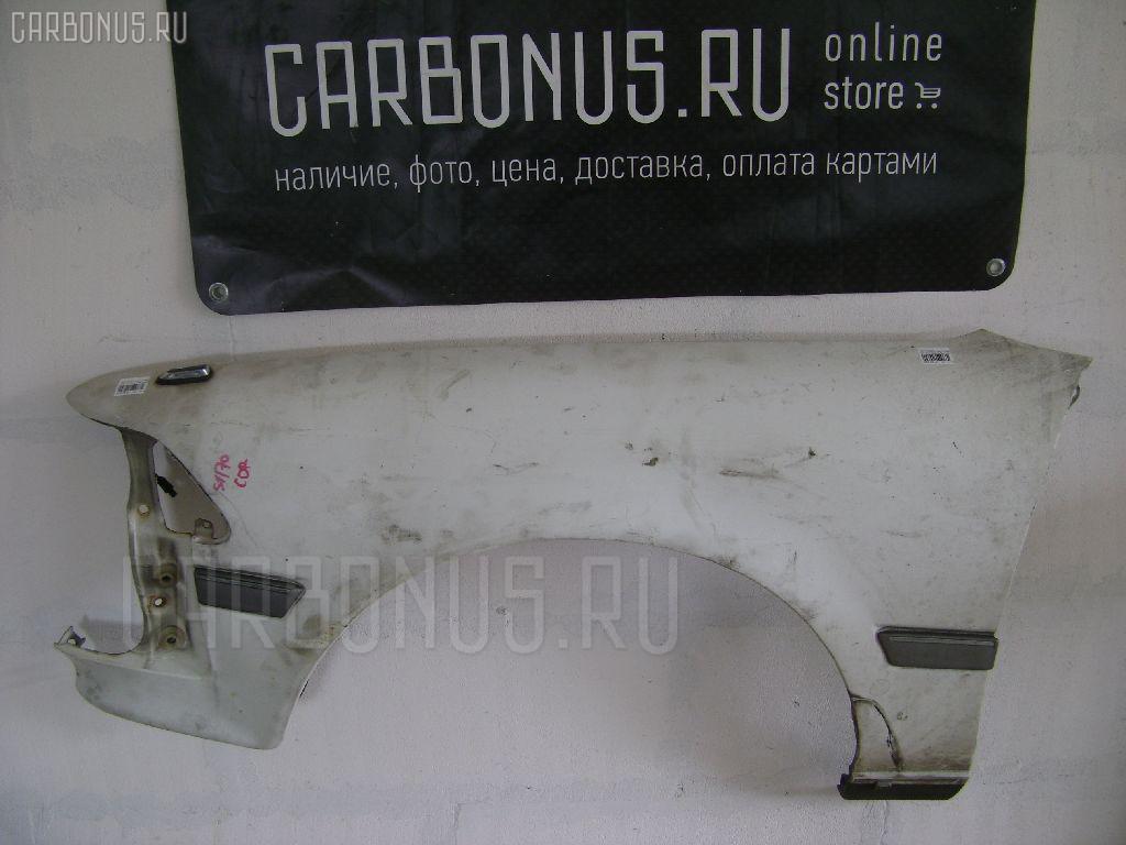 Крыло переднее TOYOTA CORONA ST170. Фото 1