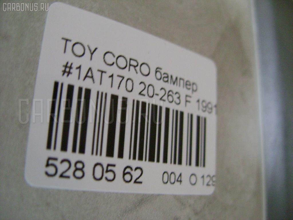 Бампер TOYOTA CORONA AT170 Фото 4