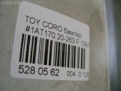Бампер Toyota Corona AT170 Фото 6
