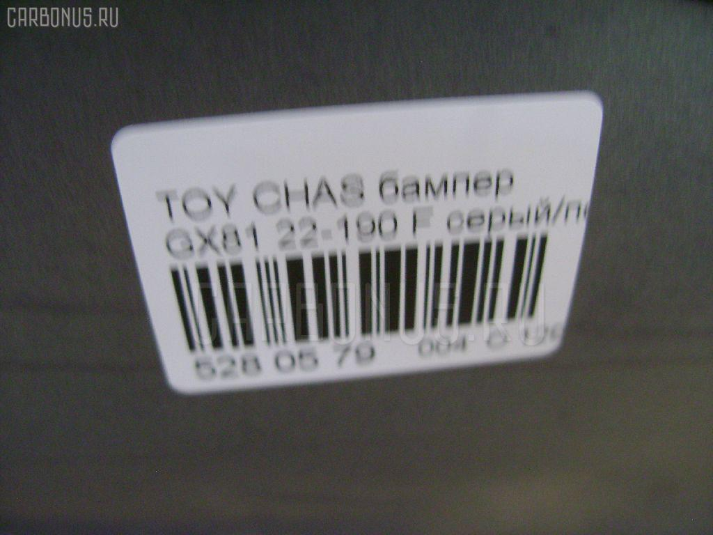 Бампер TOYOTA CHASER GX81 Фото 4