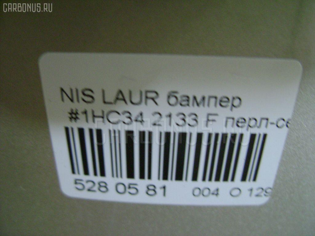 Бампер NISSAN LAUREL HC34 Фото 5