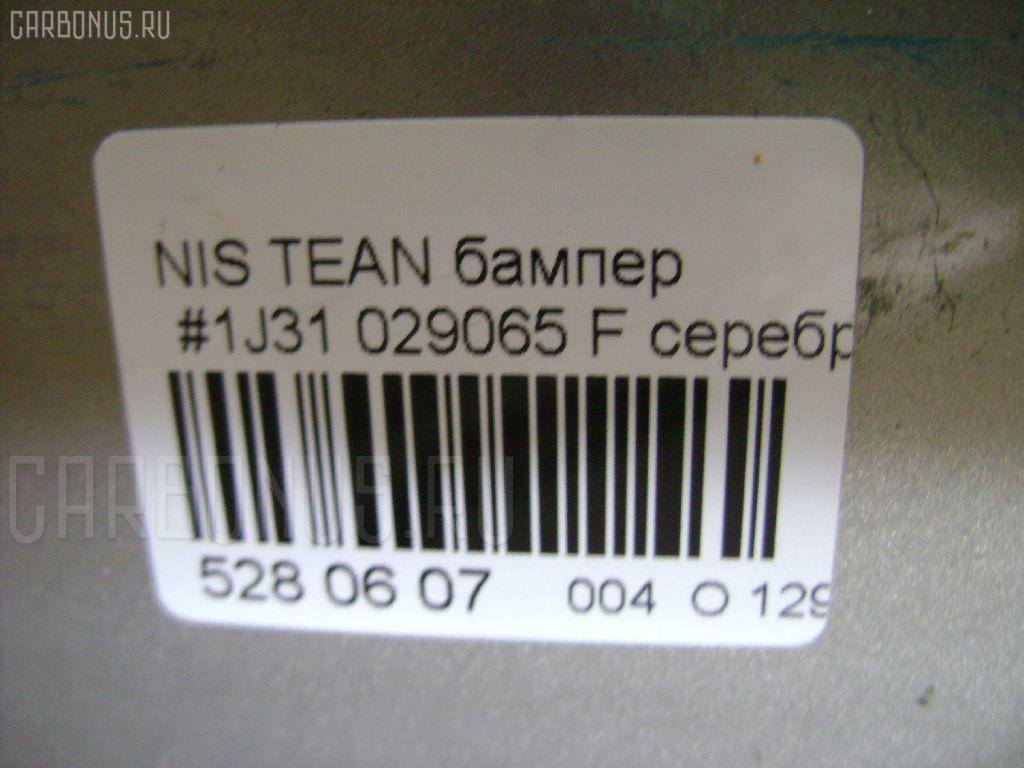 Бампер NISSAN TEANA J31 Фото 6