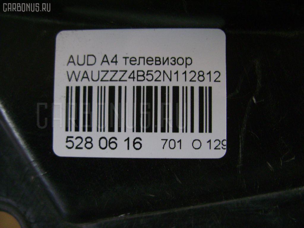Телевизор AUDI A6 4BAREF Фото 3