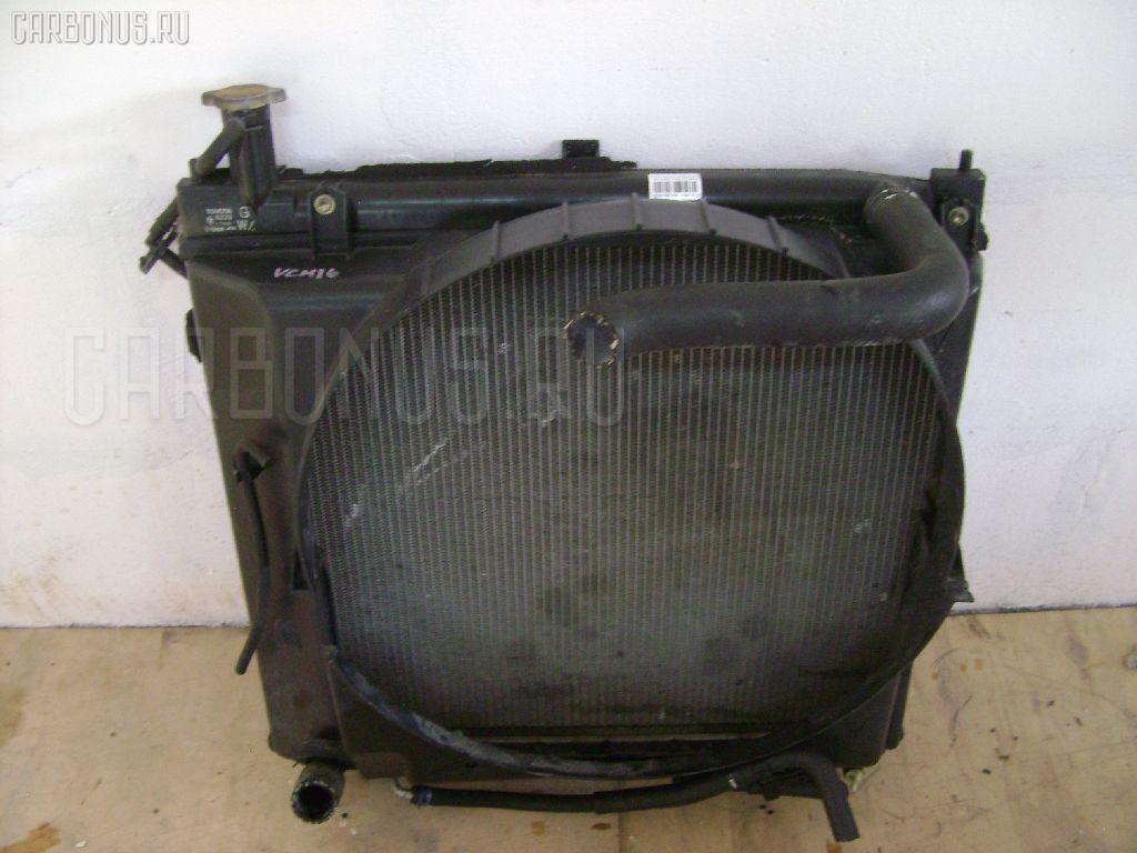 Радиатор ДВС TOYOTA GRAND HIACE VCH16W 5VZ-FE Фото 2