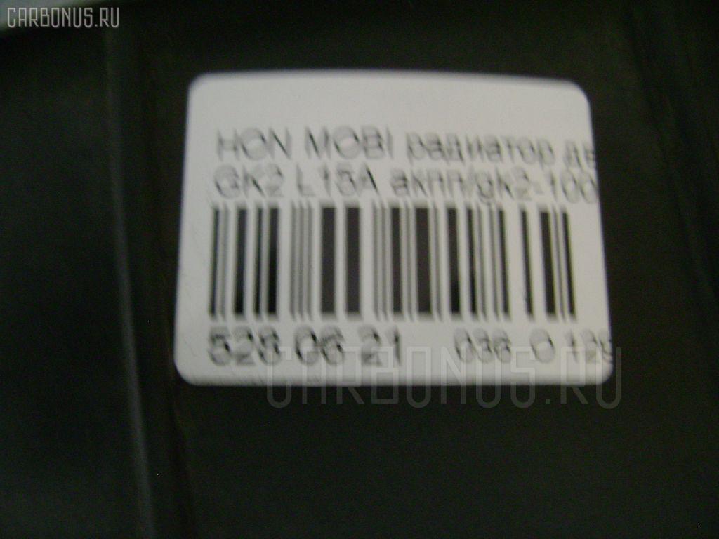 Радиатор ДВС HONDA MOBILIO SPIKE GK2 L15A Фото 3