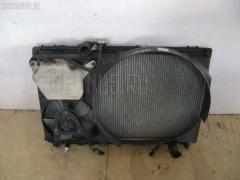 Радиатор ДВС Toyota Crown JZS155 1JZ-GE Фото 2