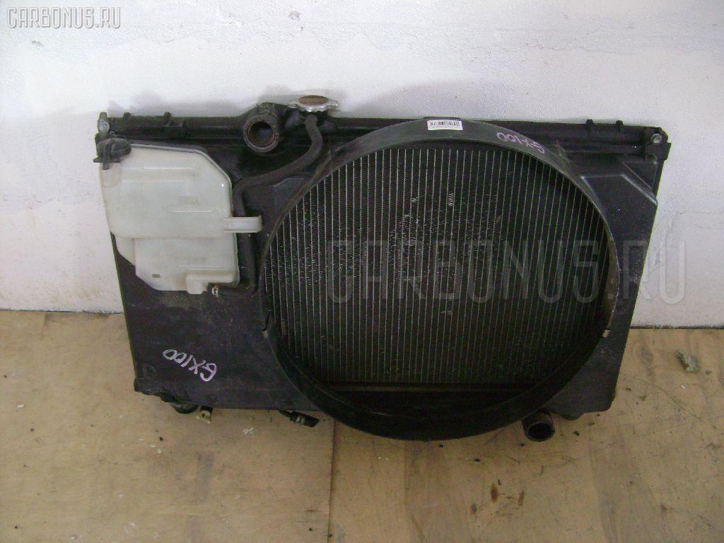Радиатор ДВС TOYOTA CHASER GX100 1G-FE Фото 2