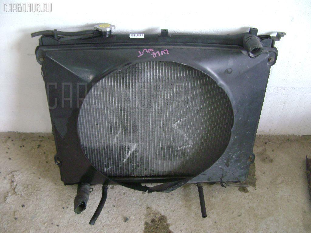 Радиатор ДВС MAZDA MPV LVLR WLT. Фото 10