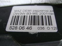 Радиатор ДВС MAZDA DEMIO DW3W B3-ME Фото 3