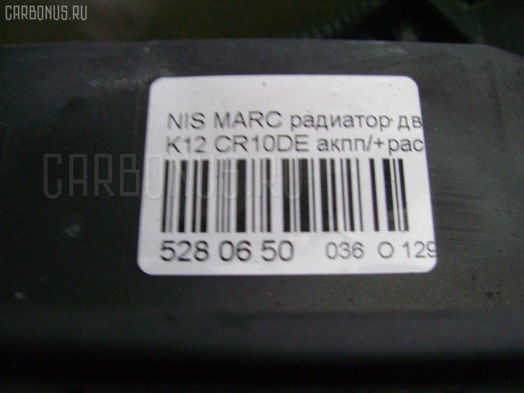 Радиатор ДВС NISSAN MARCH K12 CR10DE Фото 3